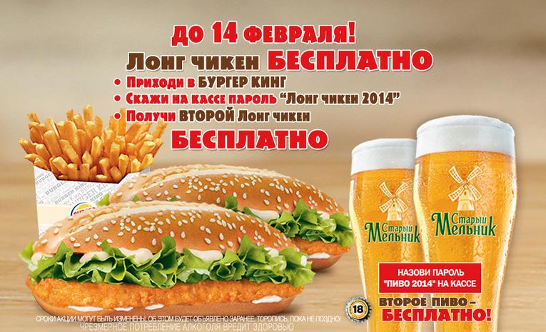 burger1202