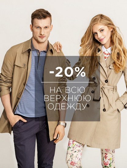 Магазин Женской Одежды Золла Доставка