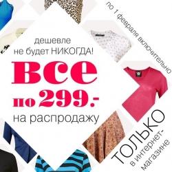 befree2701