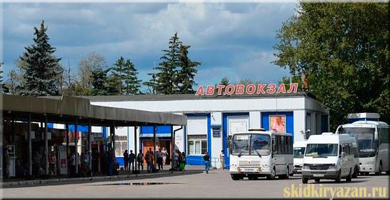 Avtovokzal-priokskiy-ryazan